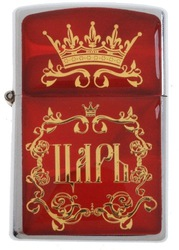 Зажигалка бензиновая Царь в подарочной коробке 46348