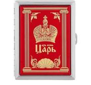 Портсигар подарочный красный Царь 46538
