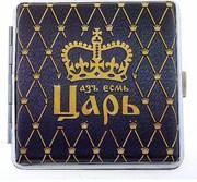 Портсигар подарочный зеленый Царь 46539
