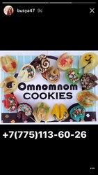 Ням ням няшное печенье с предсказанием от «Omnomnom Cookies»