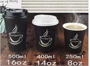 Стаканчики для кофе  в Алматы
